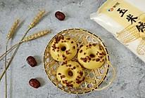 #年味十足的中式面点#不一样的甜甜圈的做法
