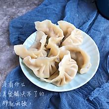 #秋天怎么吃#猪肉白菜水饺