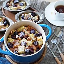 健康早餐 易上手的樱桃蓝莓坚果甜面包布丁#硬核菜谱制作人#