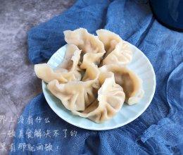 #秋天怎么吃#猪肉白菜水饺的做法
