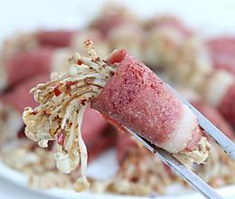 #520,美食撩动TA的心!# 培根金针菇卷的做法