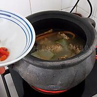 #一人一道拿手菜# 薏米冬瓜排骨汤的做法图解5