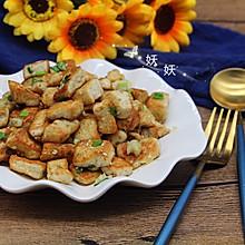 孜然小葱煎豆腐