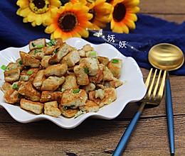 孜然小葱煎豆腐的做法