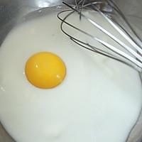 超详细酸奶蛋糕(零失败)的做法图解4
