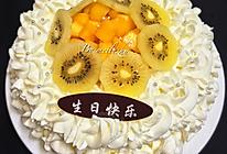 水果奶油蛋糕#豆果5周年#的做法