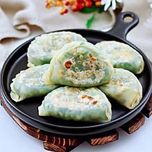 #中秋团圆食味,就爱这口家乡味#妈妈牌的韭菜海虹盒子