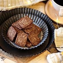 #快手又营养,我家的冬日必备菜品#追剧必备,巧克力杏仁饼干