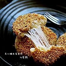 芝心糯米香蕉饼