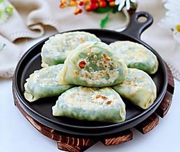 #中秋团圆食味,就爱这口家乡味#妈妈牌的韭菜海虹盒子的做法