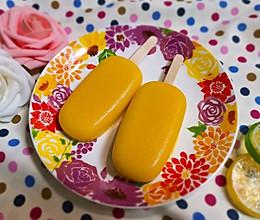 鲜橙冰棍的做法