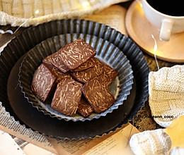 #快手又营养,我家的冬日必备菜品#追剧必备,巧克力杏仁饼干的做法