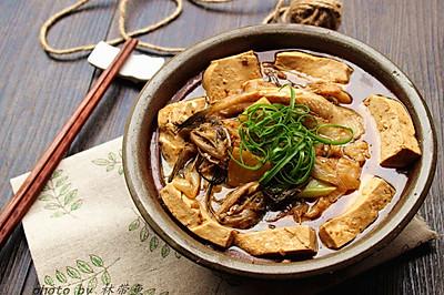 龙头鮳豆腐煲