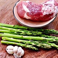 #精品菜谱挑战赛#芦笋炒肉的做法图解1