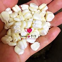 巧剥玉米粒