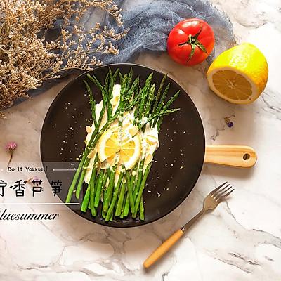 檸香煎蘆筍