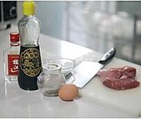 黑椒猪肉脯的做法图解1