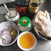 电饭锅版整鸡#豆果魔兽季部落#的做法图解1