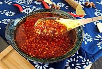 油辣子#爱的暖胃季,美的智能破壁料理机#的做法