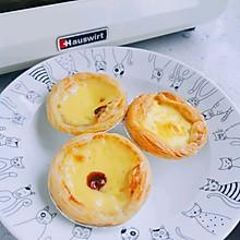 【无奶油】蛋挞(巧克力/原味)