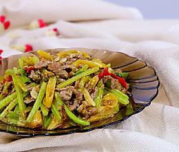 下饭泡椒牛肉丝,小美的美食的做法