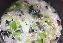皮蛋瘦肉菜粥的做法