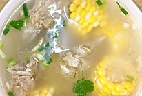 玉米筒子骨汤的做法
