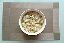 海参鲜肉小馄饨(高规格的营养早餐)的做法