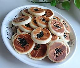 黑芝麻山药饼的做法