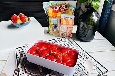 酸酸甜甜的冰点草莓