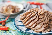 大厨私藏的卤牛肉方子,你可要收好啦!的做法