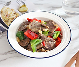 【蚝油牛肉】简单又健康的做法