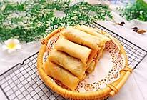 #精品菜谱挑战赛#福州特色小吃+炸春卷的做法