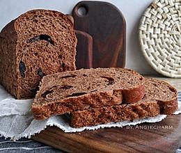 天然酵种巧克力面包的做法