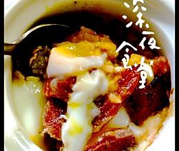 【一人食谱】电炖盅煲仔饭的做法
