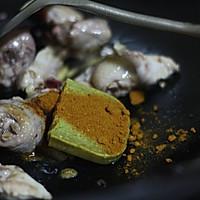 杂蔬菜咖喱鸡焖饭的做法图解5