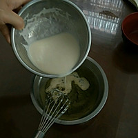 抹茶冰淇淋的做法图解6