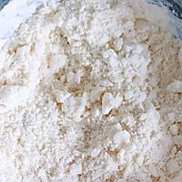 奶香山药小饼(健脾养胃)的做法图解4