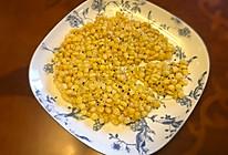玉米烙的做法