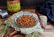 肉末粉丝#金龙鱼营养强化维生素A 新派菜油#的做法