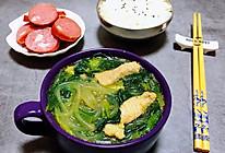 #一道菜表白豆果美食#粉条鲜肉菠菜汤的做法