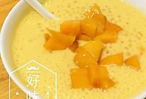 港式甜品经典——芒果西米露的做法