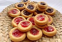 奶香草莓/蓝莓果酱小西饼的做法