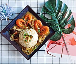 椰浆咖哩虾的做法