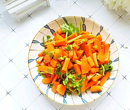 好吃不上火#消灭家里剩余胡萝卜:简单快手的早餐必备小咸菜的做法