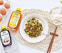 #做饭吧!亲爱的#香椿炒蛋|春天不可错过的美味的做法