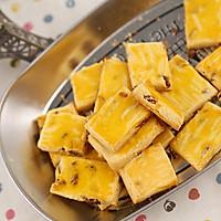葡萄奶酥(超酥香的饼干)的做法图解12