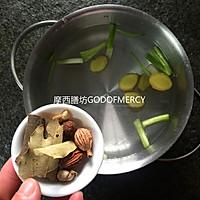 秘制酱牛肉#盛年锦食·忆年味#的做法图解5