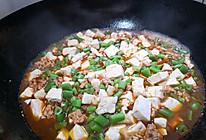 #巨下饭的家常菜#微辣版麻婆豆腐的做法