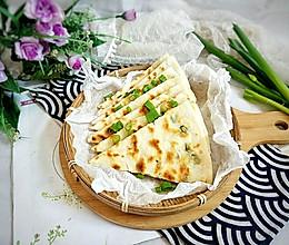 #餐桌上的春日限定#春绿小香葱花油饼的做法